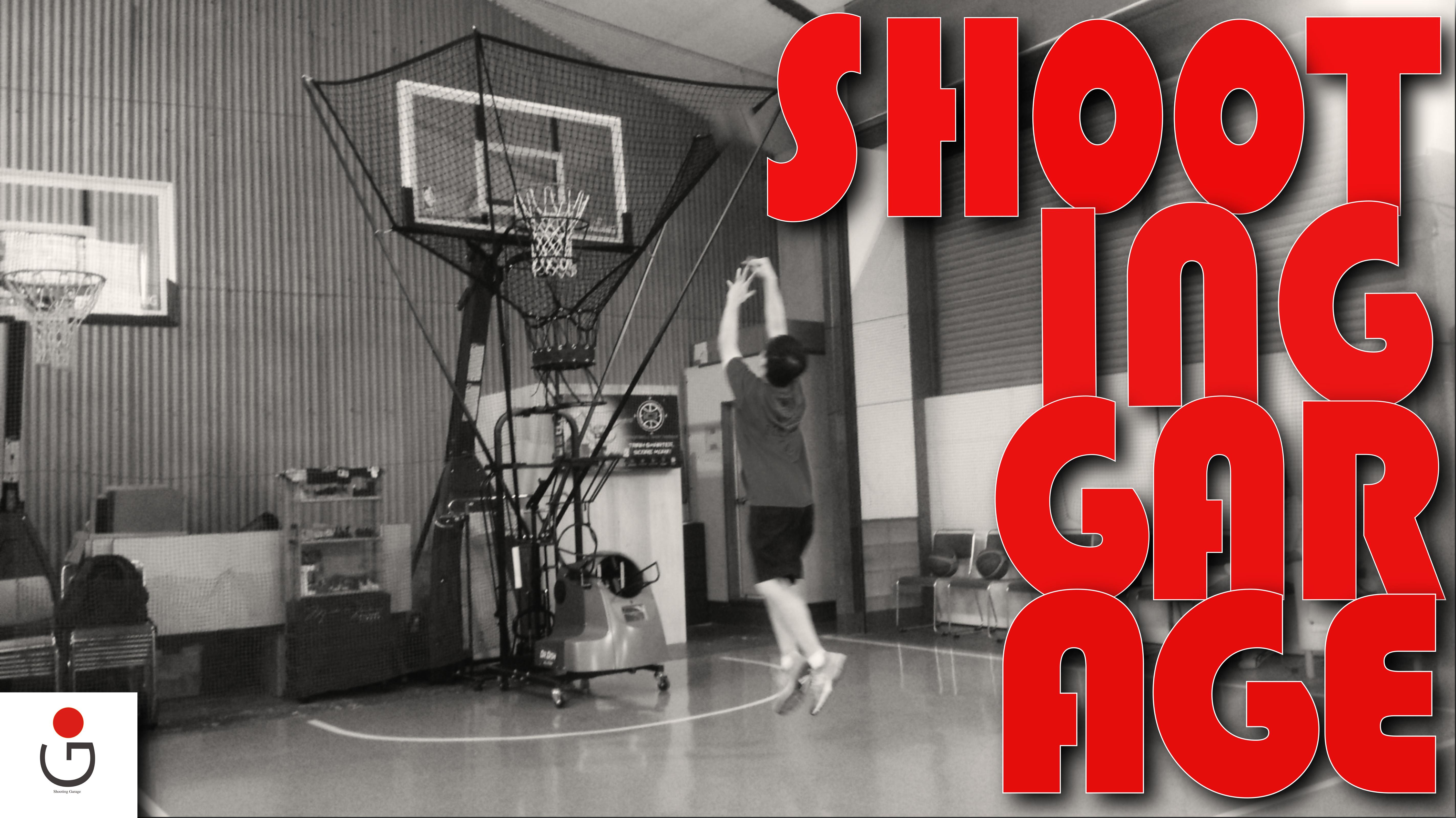 Shooting Garage